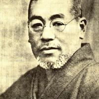 Reiki Usui (12-voyance)